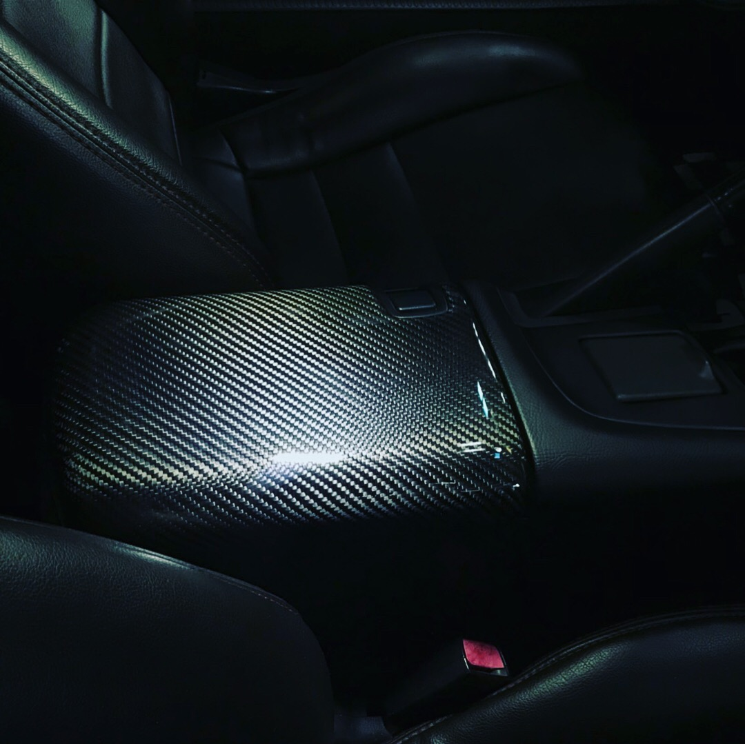 TOYOTA SUPRA MKIV CARBON CENTER STORAGE COVER