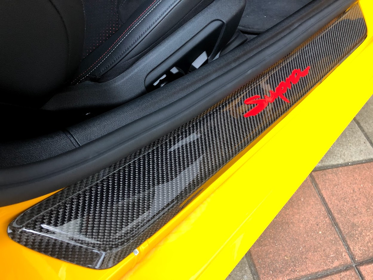 2020 up Supra A90 GR Carbon fiber door sills
